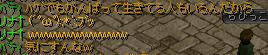 RedStone 11.02.26[01]2