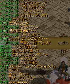 RedStone 11.02.26[04]