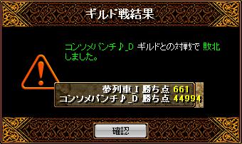 RedStone 11.03.18[01]