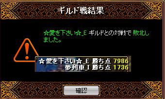 RedStone 11.03.21[02]