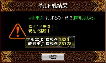 RedStone 11.04.01[03]