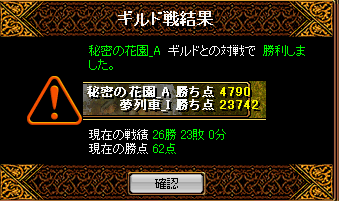 RedStone 11.04.04[02]
