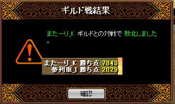 RedStone 11.04.08[01]