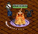 RedStone 11.10.28[02]