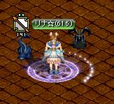 RedStone 11.11.29[01]