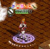 RedStone 11.12.15[01]