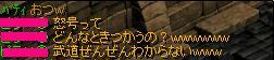 RedStone 12.03.24[03]