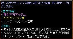 RedStone 12.04.10[01]