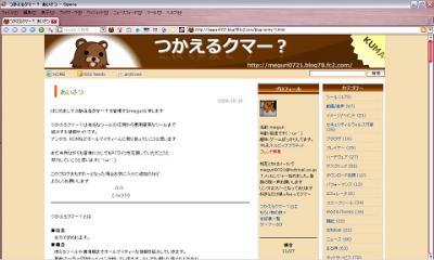 OperasWS000002.jpg