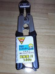 RIMG0011_20091109233509.jpg