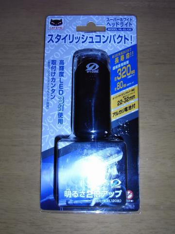 RIMG0064.jpg