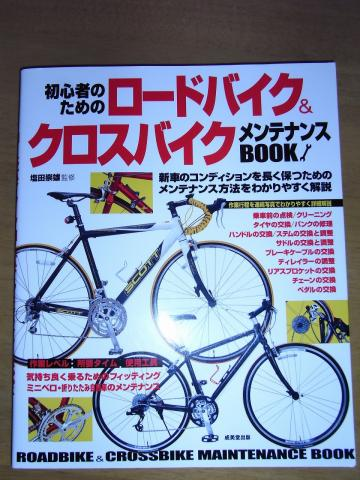 RIMG0066_20100107221433.jpg