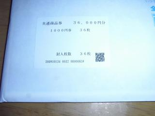 RIMG0146.jpg