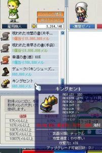 KS800kで