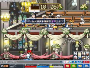 さすけs結婚式1