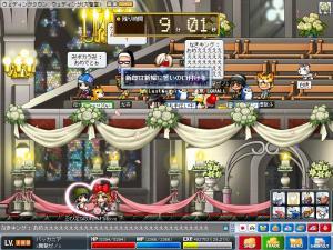 さすけs結婚式2