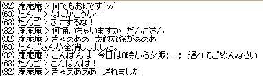 20101003a2.jpg