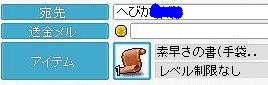2010615a2.jpg