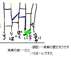 2010916a4.jpg