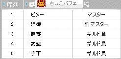 20110312a21.jpg