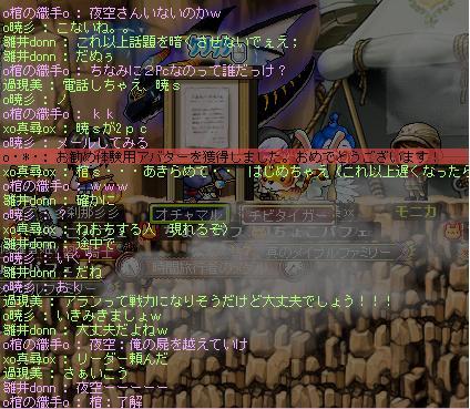 20110312a23.jpg