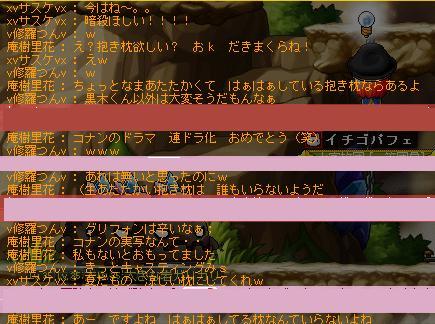 20110613a2.jpg