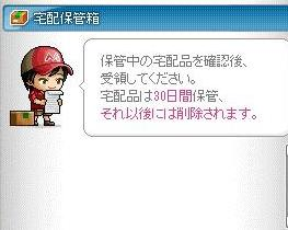 20110903a10.jpg