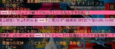 20110920a18.jpg