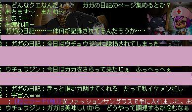 2011228a8.jpg