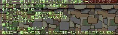 2011228a9.jpg