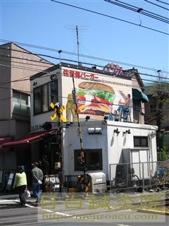 渋谷区代々木で佐世保バーガーを食べます