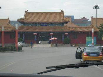 北京九華山荘ホテル2010医療気功学会