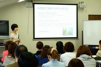 TCMN2010講演鍼灸院実態奥出有梨子