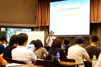 TCMN中医学ネットワーク2010兵頭先生