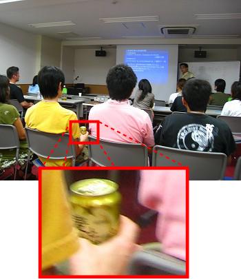 TCMN中医学ネットワーク2010瀬尾港二先生夜講座2