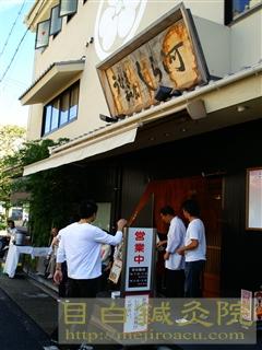名古屋鍼灸中医学旅行2