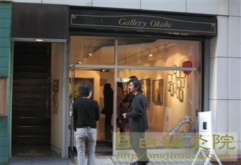 銀座個展日本画