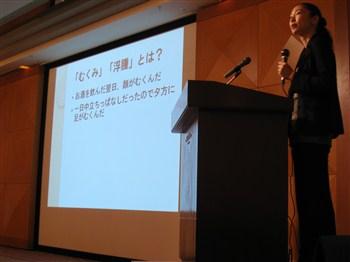 美容リンパドレナージ講習会2010年11月札幌1