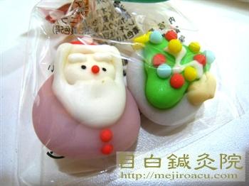和菓子もクリスマス1