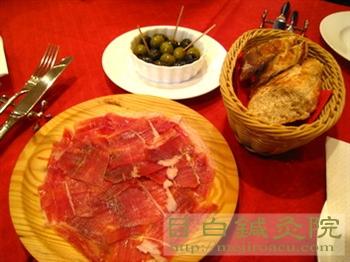 スペインレストランイレーネ