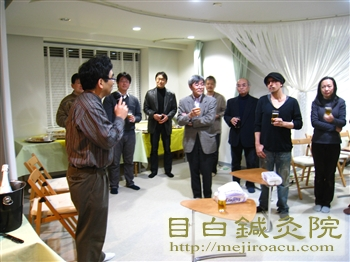 TCMN中医学ネットワーク忘年会1