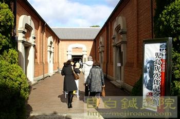 20110102倉敷観光1