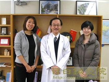 2011年兵頭明先生 東京衛生学園中医学研究所にて