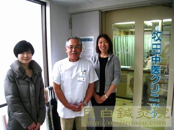 2011年2月 牧田中医クリニック植松先生とともに