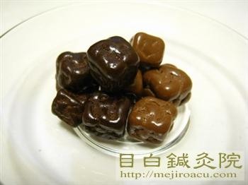 豆腐チョコレートの外観
