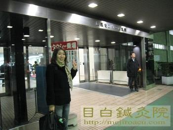 2011年3月ミュージックジャパン