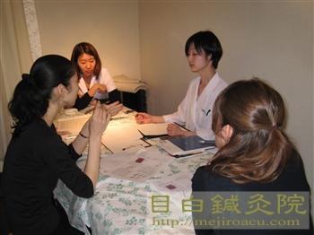 目白鍼灸院内での勉強会