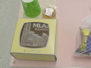 交流会で出た横浜土産