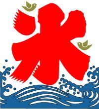 かき氷の旗@目白鍼灸院 カキ氷 氷