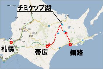 チミケップ湖北海道
